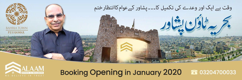 bahria town peshawar booking