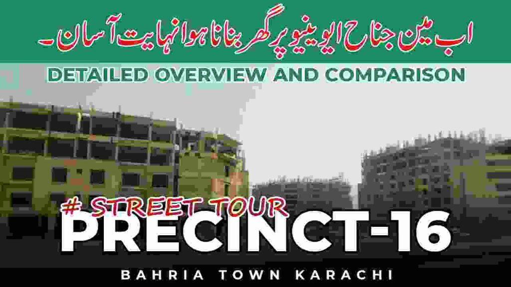 precinct 16 bahria Karachi